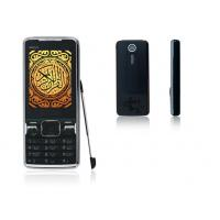 Buy cheap Slim and Compact Muslim TF Card Holy Quran Mobile Phone with USB 2.0, SMS, MMS from wholesalers