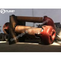 Buy cheap Tobee®  150mm molten salt pump from wholesalers