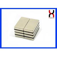 Buy cheap Sintered Neodymium Block Magnet , Strong Alternator Permanent NdFeB Magnet product