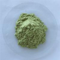 Buy cheap Mulberry Leaf Powder For Skin Whitening Medicine from wholesalers