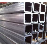 Buy cheap 150*150 Galvanized Hollow Square Steel Tube Electronic Resistance Welded from wholesalers