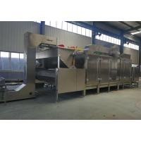 Buy cheap Industrial Peanut Processing Machine Automatic Nut Roaster Large Capacity product