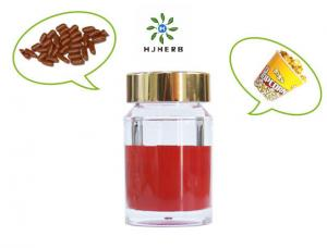 Buy cheap 90% HPLC Lutein Given Carotenoid Natural Food Additives product