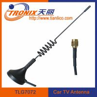 Buy cheap 1 section mast high gain uhf  tv antenna TLG7072 from wholesalers