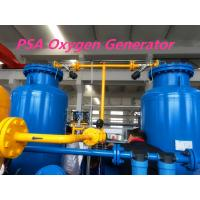 Buy cheap High Purity Oxygen Making Machine Complete System With Air Compressor from wholesalers