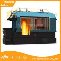 Buy cheap qualified coal fired hot water dzl boiler|atmospheric biomass hot water boiler from wholesalers