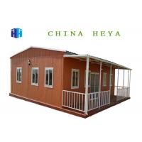 Buy cheap Beautiful Shipping Container Sandwich Panel Prefab House Homes SAA / UL from wholesalers