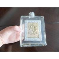 Buy cheap Embossed Metallic Bottle Label, Wine Label, Vodka Label, Adhesive Meta from wholesalers
