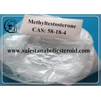 Buy cheap Weight Lose Testosterone Steroid Hormone 98% Methyltestosterone CAS 58-18-4 from wholesalers