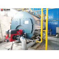 Buy cheap Three Return Biogas Gas Lpg Fuel Fired Steam Boiler ISO 9001 Certification from wholesalers