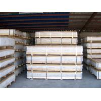 Buy cheap 1050 Alloy Perforated Aluminum Sheet , H14 Anodized Aluminum Sheet For Kitchenware from wholesalers
