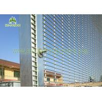 Buy cheap Polyester Coated Anti Climb Fence /  358 Type Security Welded Mesh Fencing from wholesalers