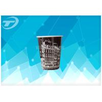 Buy cheap Takeaway Disposable Paper Cups Single Wall With PE Coated , 22 Oz Paper Cups from wholesalers