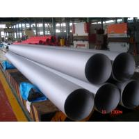 Buy cheap ASTM A269 Seamless Stainless Steel Tubing TP 347 / 347H Cold Drawn Seamless Tubes from wholesalers