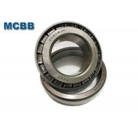 Buy cheap 32209JR High Speed Tapered Roller Bearings Special Bearing For Pelletizing Machine from wholesalers
