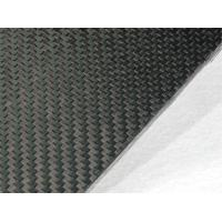 Buy cheap High Strength 1.5mm 3K Twill glossy Carbon Fiber Plate Sheet UAV use from wholesalers