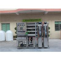 Buy cheap Big RO Water Treatment Plant Reverse Osmosis For Water Purification from wholesalers