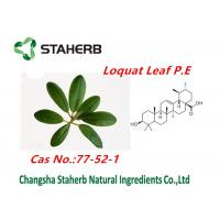 Buy cheap Loquat Leaf Extract Ursolic Acid Powder Pure Natural Plant Extracts 20%-98% In High Purify from wholesalers