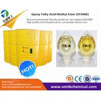 Buy cheap PVC Plasticizer Epoxy Fatty Acid Methyl Ester EFAME Free Phthalate DOP DBP DOA Substitute for Producing PVC soft product from wholesalers