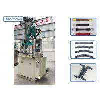 Buy cheap Hommar Energy Saving Injection Molding Machine HM-55T-CAH CE Approved from wholesalers