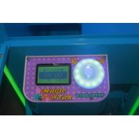 Buy cheap Magic Star Claw Toy Grabber Machine / Electronic Claw Machine 30W Power from wholesalers