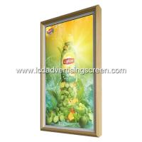 Buy cheap 27'' Wall Mounted Digital Signage Android Media Player Display Wood Frame from wholesalers