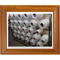 Buy cheap DTY 150/48 polyester yarn, polyester multifilament embroidery thread from wholesalers