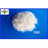 Buy cheap Brightness Rheology Toothpaste Grade CMC Sodium Carboxymethyl Cellulose product