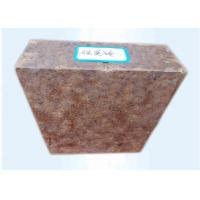 Buy cheap High Temp Bauxite Silica Mullite Refractory Bricks For Cement Kiln Wear Resistant from wholesalers