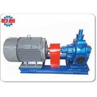 Buy cheap Safety Valve Gear Oil Transfer Pump AC Power Engine Horizontal Installation from wholesalers