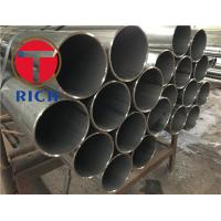 Buy cheap Heat Exchanger  Condenser Welded Steel Tube 0 - 76.2mm Outside Diameter from wholesalers