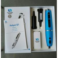 Buy cheap Magic 3D Printed Pen With Inside Battery And High Tech 3D Plastic Pen from wholesalers