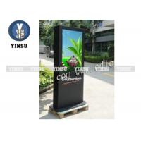 Buy cheap Touch Screen Outdoor Advertising Kiosk External LCD TV 55 Inch Display from wholesalers
