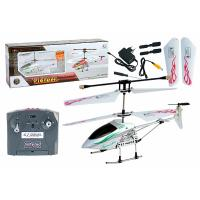 Buy cheap Full Function 3CH RTF Electrical Metal Remote Controlled RC Hobby Helicopter ES-QS9005 from wholesalers