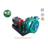 Buy cheap Heavy Duty Big Particle Gravel Sand Pump 12 Inches Universal Abrasion Resistance from wholesalers