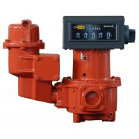 Buy cheap FMC Series Positive Displacement Flowmeters Rotary Vane Meter, Gravity Flow Meter from wholesalers
