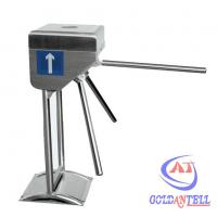 Buy cheap Direction Display Effective Tripod Access System , Bus Coin turnstiles gates from wholesalers