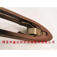 Buy cheap Nylon shuttle for Toyota Loom,automatic shuttle,textile accessories from wholesalers