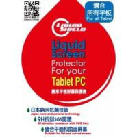 Buy cheap Liquid Shield 9h Screen Protector for Tablet / ipad(All models applicable) RoHS from wholesalers