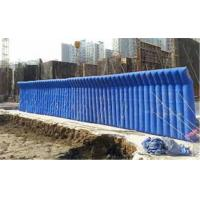 Buy cheap Safety Inflatable Crasher Barrier Air Fence To Avoid Accident  , Inflatable Air Wall For Sport Game from wholesalers