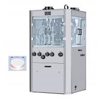 Buy cheap Three Layer Dishwashing Pharmaceutical Tablet Press Machine , Tablet Making from wholesalers