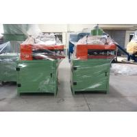 Buy cheap Multifunctional 10 - 120mm Cable Stripper Wire Stripping Machine Copper Recycle from wholesalers