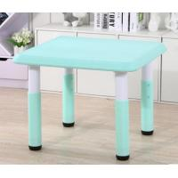 Buy cheap High Quality Kindergarten Kids Furniture Set Adjustable Table And Chairs For Classroom. from wholesalers