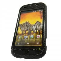 Buy cheap For HTC phone case, for HTC G8S/G13 from wholesalers