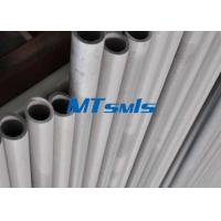 Buy cheap S31803 / S32750 / S32760 Duplex Steel Pipe ASTM A790 / ASME SA790 from wholesalers