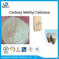 Buy cheap Food Additive Carboxy Methylated Cellulose CMC With Halal Kosher Certificated from wholesalers