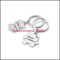 Buy cheap puzzle metal keychain keyrings promotion gift from wholesalers