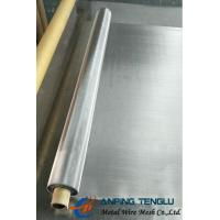 Buy cheap Stainless Steel Bolting Mesh With SS304, SS316, Hastelloy, N6, etc. from wholesalers