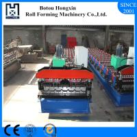 Buy cheap 70mm Roller  Roof Tile Roll Forming Machine , Efficient Sheet Metal Forming Machine from wholesalers