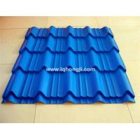 Buy cheap color corrugated roof sheets building materials prices product